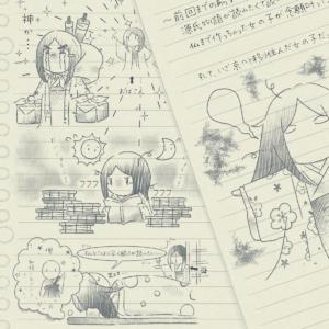 更級日記『源氏の五十余巻』イラスト